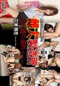 Tokyo Hot – n0979 – Obedience Training – Honoka Miura