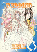 Ah! My Goddess - Wedding Bell, by RPG Company [English]