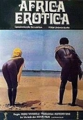 africa_erotica_front_cover.jpg